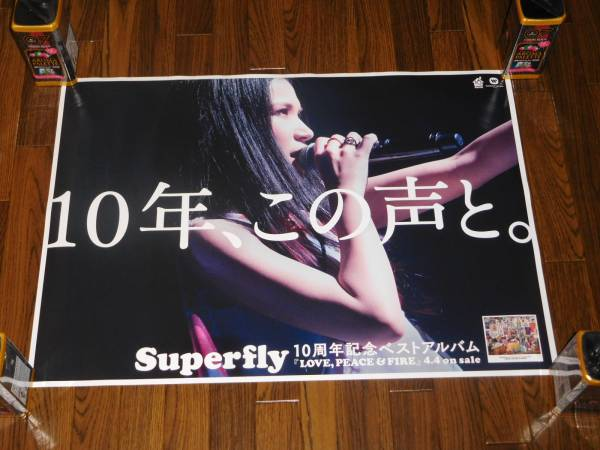 Superfly / LOVE, PEACE & FIRE 最新非売品レアポスター! ライブグッズの画像