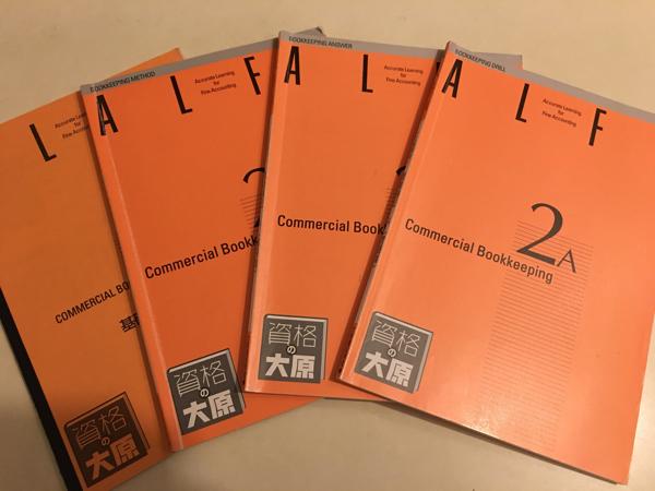 大原簿記 テキスト商業簿記 教科書 問題集 解答集 基礎講義 スライドを補います 2級 2A 前半 ALFA 大人気 教本 高い合格率_画像1