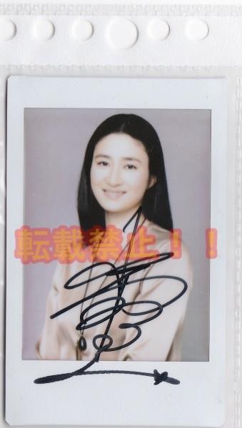 ◆ 小雪 直筆サイン入りチェキ ◆ A