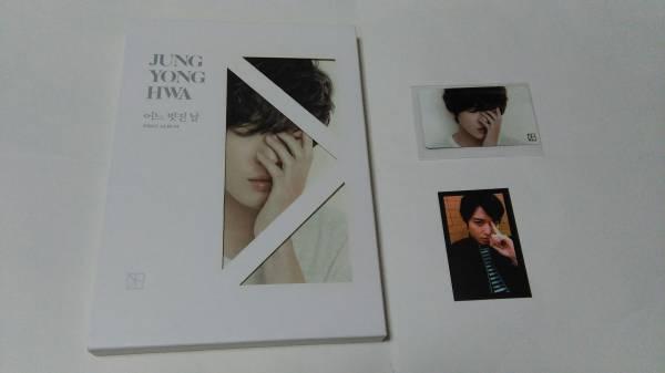CNBLUE ジョン ヨンファ CD FIRST ALBUM トレカ