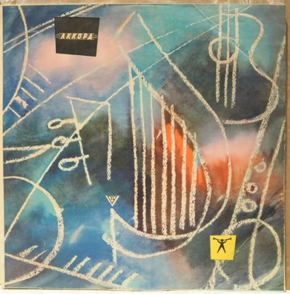 メロディア ラフマニノフ自演 ピアノ協奏曲2番 アコード盤