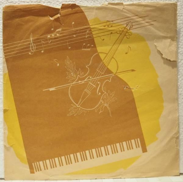 メロディア ラフマニノフ自演 ピアノ協奏曲1番 リガ盤_画像1