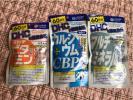 DHC カルシウム+CBP マルチビタミン マルチミネラル  60日分 3袋セット