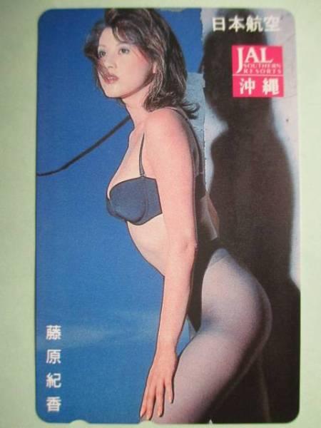 藤原紀香のセクシーなテレホンカードd84 グッズの画像