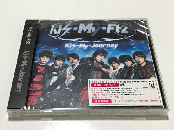 新品未開封 アルバム 通常盤 CD 2014 Kis-My-Journey 3rd ALBUM Kis-My-Ft2 キスマイ