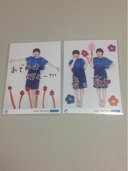 ℃-uteツアー2017春~℃elebration~コレクション写真中島早貴2種 ライブグッズの画像