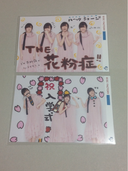 ℃-uteツアー2017春~℃elebration~コレクション写真鈴木愛理2種 ライブグッズの画像