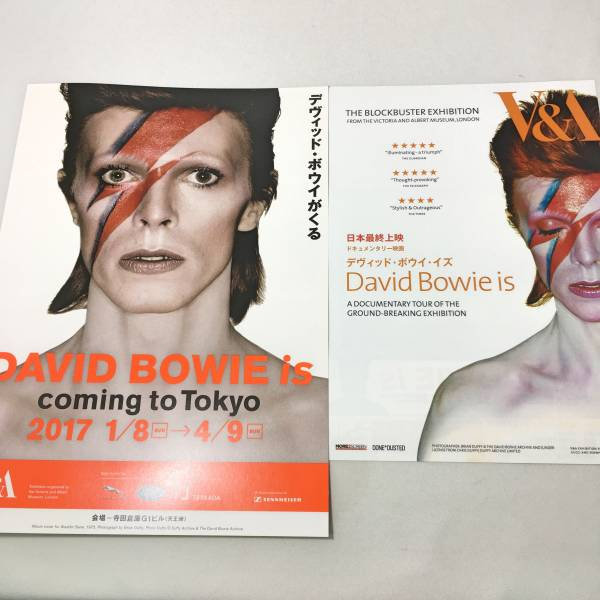 DAVID BOWIE is デヴィッド・ボウイ大回顧展 チラシ2枚セット デヴィッドボウイ展 デビットボウイ グッズ