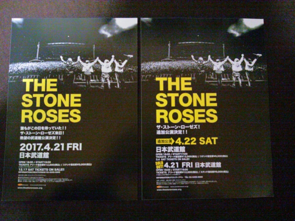 最新!THE STONE ROSES 2017 日本武道館 来日公演 追加公演チラシ×6部セット ザ・ストーン・ローゼズ