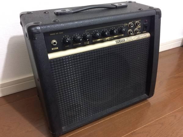 YAMAHA AR-1500 ギターアンプ ヤマハ