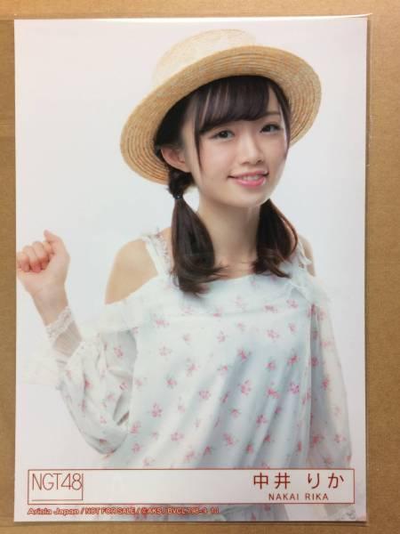 NGT48 中井りか 青春時計 初回限定盤特典 生写真 送料62円 ライブグッズの画像