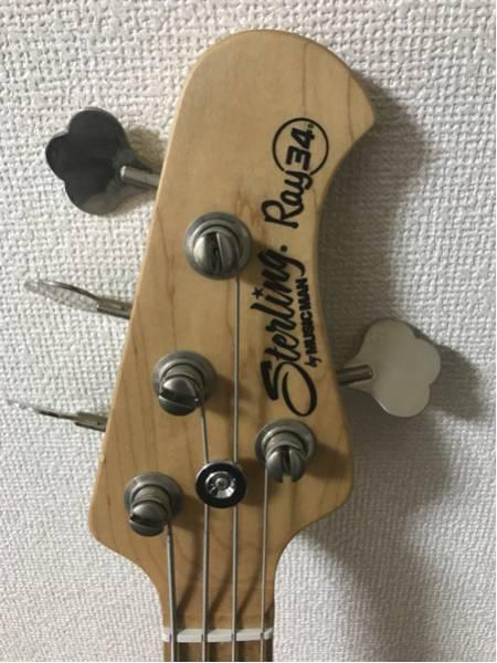 [美品] Sterling by MUSIC MAN/RAY34