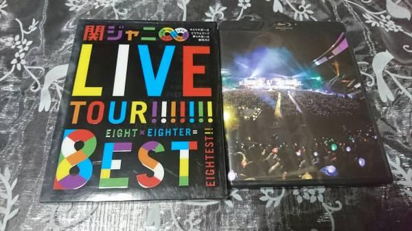 関ジャニ∞ 『8EST Blu-ray盤』