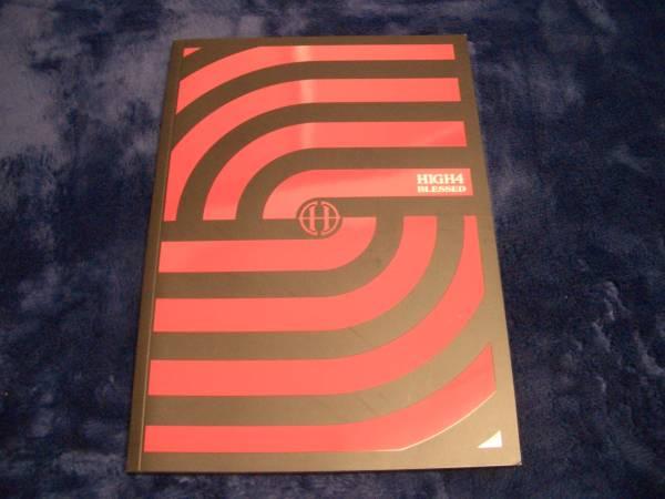HIGH4 ★ Blessed: 2nd Mini Album ★CD ブックレット 64ページ