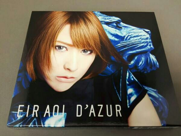 CD 藍井エイル D'AZUR(初回生産限定盤)(Blu-ray Disc付) ライブグッズの画像
