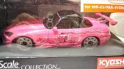 京商KYOSHO ホンダ S2000 1/27.52 オートスケールコレクション ミニッツレーサー用ボディセット MZG45WS ワイルドスピードX2