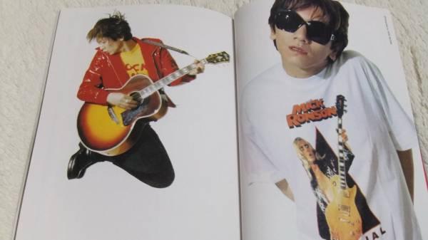 ◆【JAPAN`1995】イエローモンキーYELLOW MONKEY[吉井和哉 20000字インタビュー]◆即決_画像3