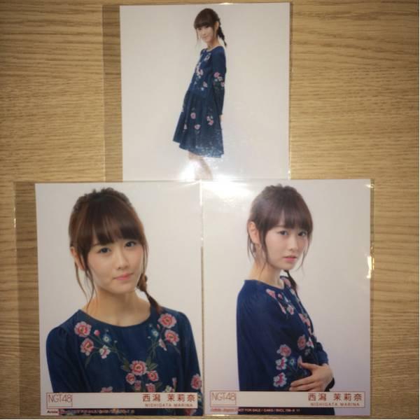 【特典付】西潟茉莉奈 青春時計 3種コンプ 初回限定盤 生写真 NGT48 ライブグッズの画像