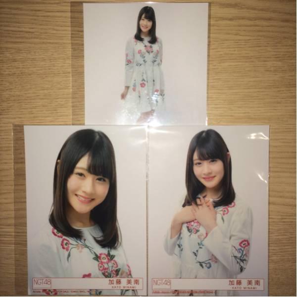 【特典付】加藤美南 青春時計 3種コンプ 初回限定盤 生写真 NGT48 ライブグッズの画像