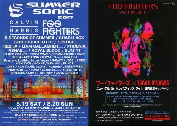 即決 2種類 100円 FOO FIGHTERS フーファイターズ WASTING LIGHT & サマーソニック 2017 チラシ