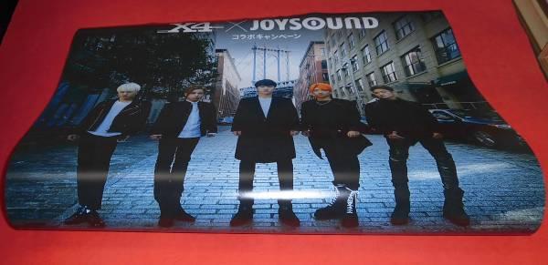 未使用 X4 エックスフォー ポスター  B2サイズ  JOY SOUNDコラボキャンペーン ポスター