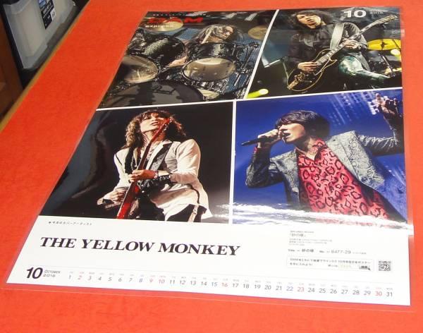 THE YELLOW MONKEY イエローモンキー B2ラミ付ポスター