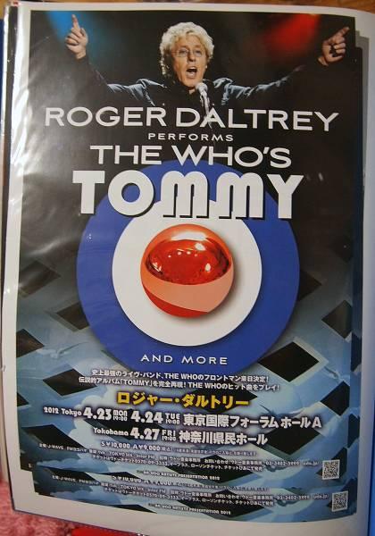 ●THE WHO'S[TOMMY]ロジャー・ダルトリーのチラシ。