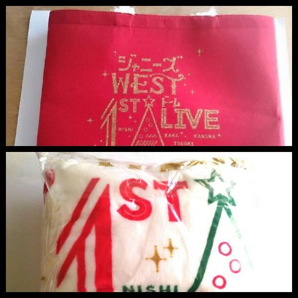 ジャニーズWEST 1stドームLIVE 24から感謝届けます☆バッグ&ブランケットのセット☆