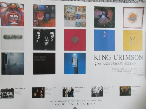 キングクリムゾン CD販促用ポスター ライブグッズの画像