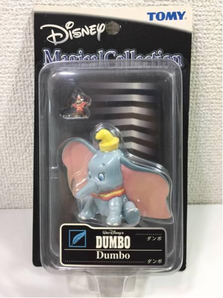 ディズニー マジカルコレクション 037 Dumbo ダンボ ティモシー付 未開封 送料250 ディズニーグッズの画像