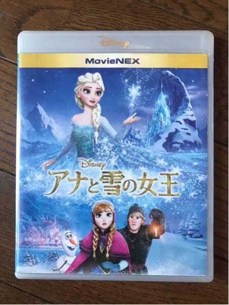 アナと雪の女王 Blu-ray DVD ディズニーグッズの画像