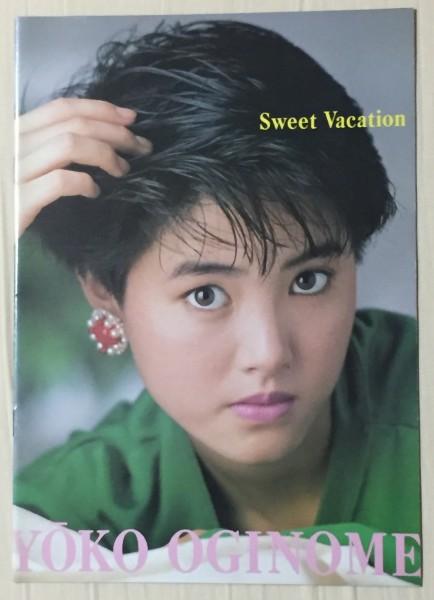 荻野目洋子 Sweet Vacation 1985 ツアー パンフレット OG1056