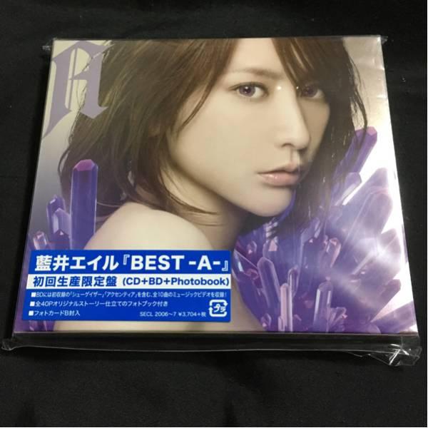 藍井エイル/BEST -A- (初回生産限定盤)(Blu-ray Disc付 ライブグッズの画像