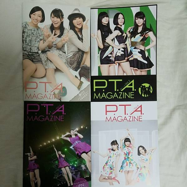 Perfume 初期 P.T.A magazine VOL.1~4