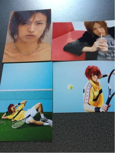 テニスの王子様 立海 丸井 桐山漣 写真4枚セット