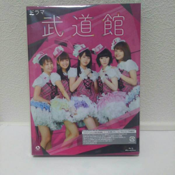 ドラマ「武道館」Blu-ray 2枚組+CD 1枚(Juice=Juice/NEXT YOU) ライブグッズの画像