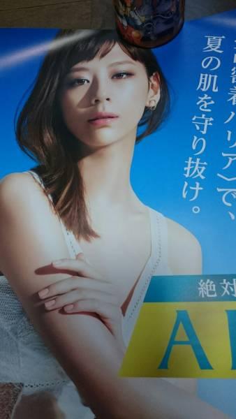 新品非売品☆西内まりや B2ポスター アリィー最新★販促品 超レア グッズの画像