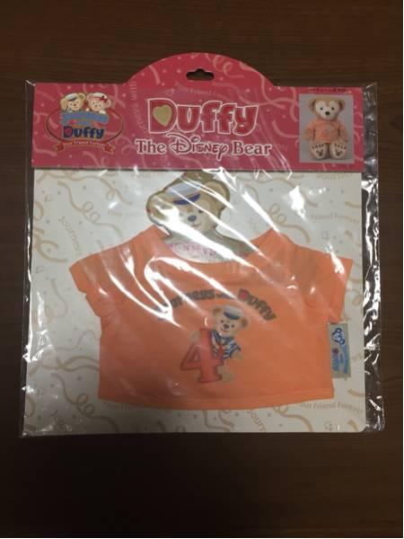 ジャーニーウィズダッフィー コスチュームTシャツ 4 ディズニーグッズの画像