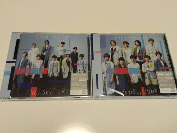 ★新品未開封★Hey! Say! JUMP OVER THE TOP 初回限定盤(CD+DVD)1+2