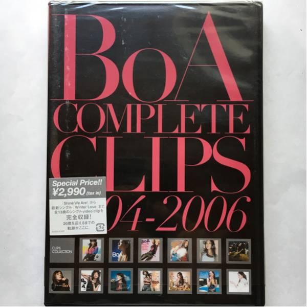 BoA DVD「COMPLETE CLIPS 2004-2006」 ライブグッズの画像