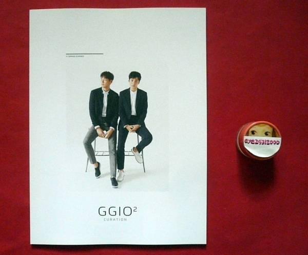 最新★チュウォン★キム・ヨングァン★『GGIO 2』 2017年春夏カタログ