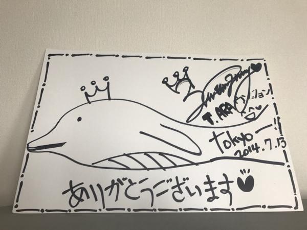 T-ARA ウンジョン サイン サマースクール ライブグッズの画像