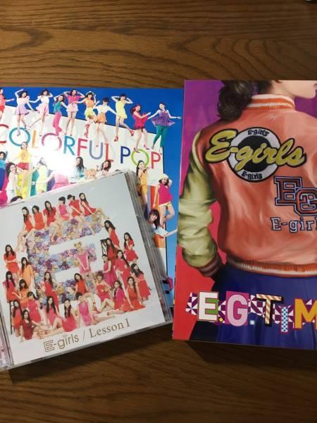 E-girls E.G TIME&COLORFUL POP&Lesson1美品