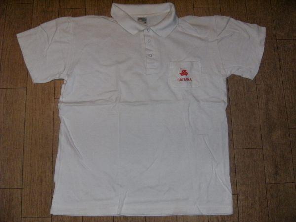 非売品★1991年 埼玉県 従業員 スタッフ ポロシャツ_画像1