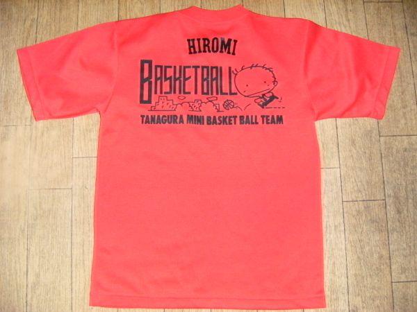 非売品☆福島県 棚倉女子 ミニ バスケットボール チーム Tシャツ_画像1