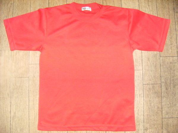 非売品☆福島県 棚倉女子 ミニ バスケットボール チーム Tシャツ_画像2