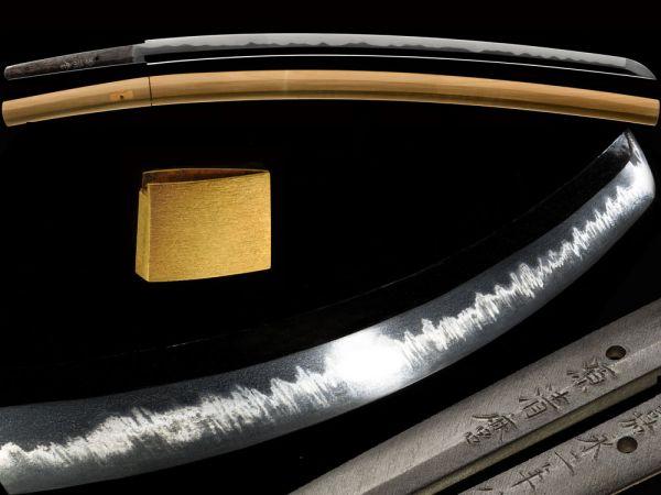 ☆新々刀最上作 源清麿 嘉永二年八月日 身幅3.6㎝金筋砂流しかかる大切先名品 二尺四寸二