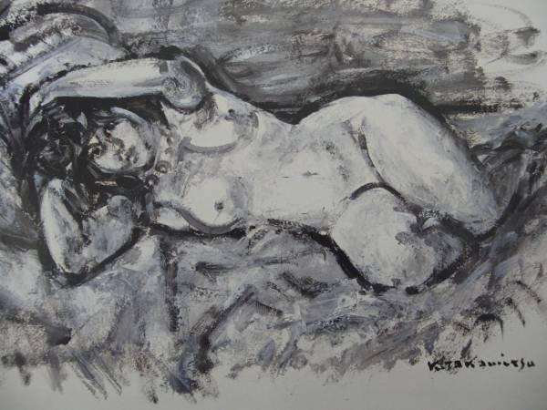 高光 一也、裸婦デッサン2、裸婦、希少画集画、新品額装付、状態良好、送料無料
