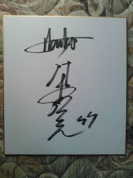 福岡 ソフトバンク ホークス 張本 優大 #77 直筆 サイン 色紙