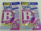 ★DHCの健康食品 ビタミンBミックス B1 B2 B6 B12 ナイアシン パントテン酸 ビオチン 葉酸 イノシトール 20日分 合計2個セットサプリメント